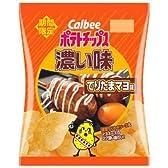 カルビー ポテトチップス 濃い味 てりたまマヨ味 70g×12袋