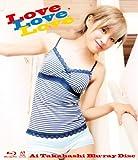 高橋愛 Love Love Love [Blu-ray]