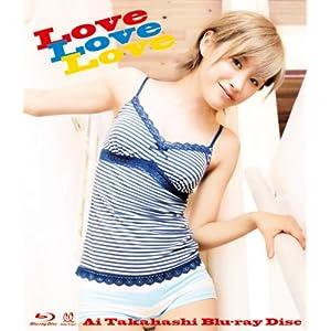 『高橋愛 Love Love Love』
