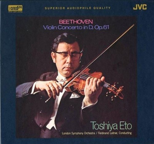 beethoven-violin-concert-in-d-op-61-toshiya-eto-xrcd