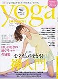 ヨガジャーナル vol.24―日本版 禅入門 (saita mook)