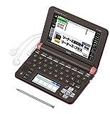 カシオ 電子辞書 エクスワード ビジネスモデル コンテンツ160 XD-U8600PK ピンク