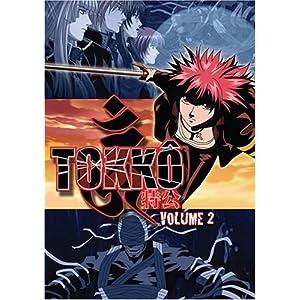 Tokko movie