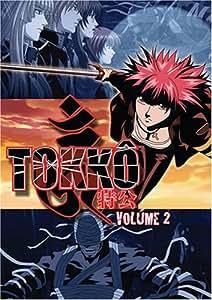 Tokko Vol 2