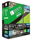 BiND for WebLiFE 5 スタンダード Windows 解説本付き