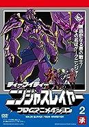 ニンジャスレイヤー フロムアニメイシヨン スペシャル・エディシヨン版 第10話の画像
