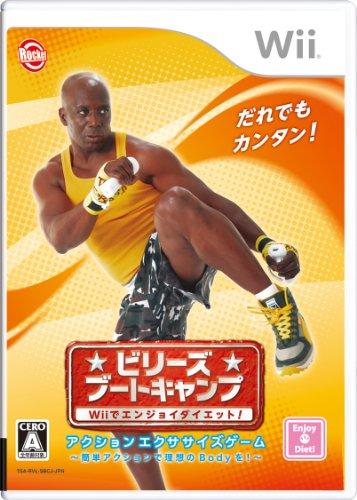 【ゲーム 買取】ビリーズブートキャンプ Wiiでエンジョイダイエット!