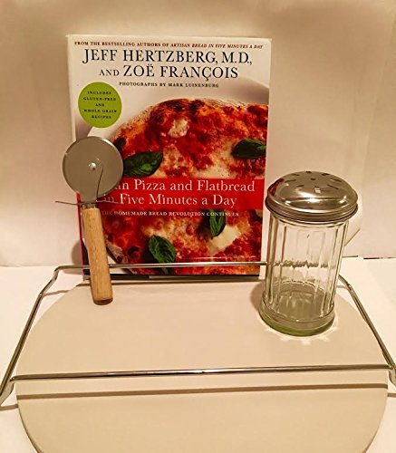 THE PERFECT PIZZA KIT: 5 PIECE PIZZA STONE/COOKBOOK/CHEESE SHAKER GIFT SET (Stoneware Cook Book compare prices)