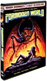 Forbidden World (Roger Corman's Cult Classics)