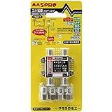 マスプロ電工 屋内用3分配器 全端子電流通過型 3SPFAD-P