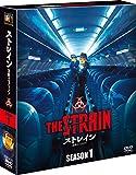 ストレイン 沈黙のエクリプス(シーズン1)(SEASONSコンパクト・ボックス) [DVD]