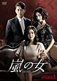 嵐の女 DVD-BOX4[DVD]