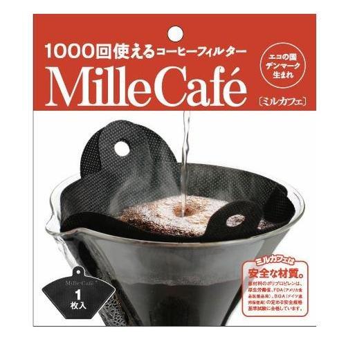 1,000回使えるコーヒーフィルター「ミルカフェ」