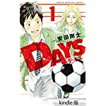 Amazon.co.jp: DAYS(1) eBook: 安田剛士: Kindleストア