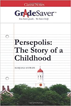 persepolis story childhood essay Persepolis is an autobiography of marjane satrapi's childhood marjane satrapi  is telling her story in comic strips her childhood story is about growing up in iran .