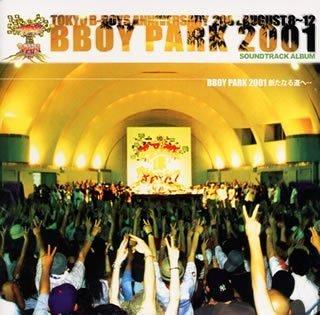 B BOY PARK 2001 新たなる道へ・・・