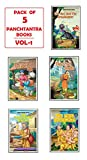 Panchtantra Books - Vol-1 (Pack of 5 Books) (Panchtantra Tales)