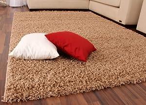 Shaggy Rug High Pile Long Pile Modern Carpet Uni Beige by PHC