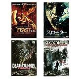 アメリカンホラー映画  THE FEAST フィースト + スローター 死霊の生贄 + デス・トンネル + インサイド・ザ・デス・トンネル DVD4枚セット (1WeekDVD)
