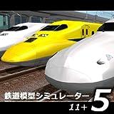 鉄道模型シミュレーター5 11+ [ダウンロード]
