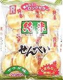 【うるち米使用】純米せんべい20枚×12袋