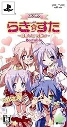 PSP らき☆すた 陵桜学園 桜藤祭 Portable DXパック 特典 オリジナルボイスCD付き
