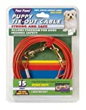 You Me Small Tie Out Cable Pets Bond