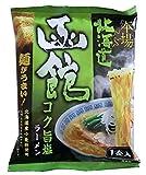 藤原製麺 本場北海道函館コク旨塩ラーメン 119.5g×10袋