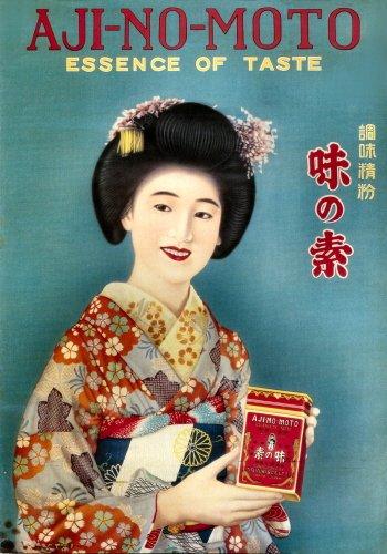 aji-no-moto-1920-vintage-japanese-advertising-quality-mouse-mat