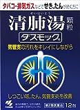 【第2類医薬品】ダスモック 12包 ランキングお取り寄せ
