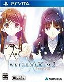WHITE ALBUM2 -幸せの向こう側-通常版 PlayStation Vita用ムービープロダクトコード 付