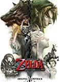 Image of The Legend of Zelda: Twilight Princess HD Original Soundtrack