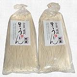 叶屋食品 ふる里水沢うどん[半生](10袋入)