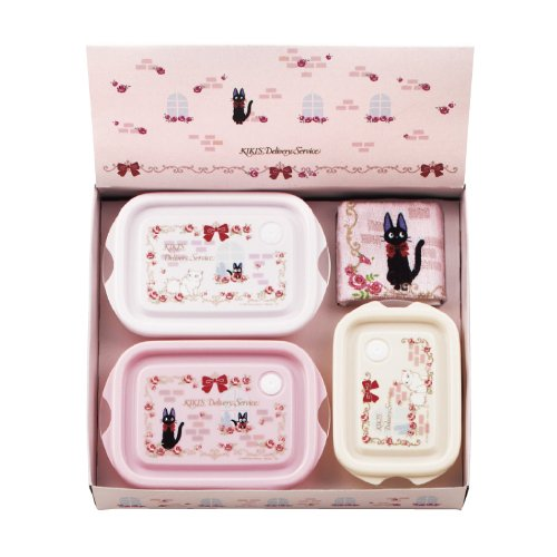 Majo Kiki microwave containers & towels, set of 4