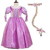 塔の上のラプンツェル コスプレ ラプンツェル 衣装 衣裳 仮装 コスチューム 2点セット (ワンピース ドレス 髪飾り) 子供 女の子(120cm)