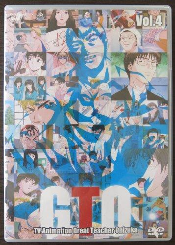 TVアニメーション GTO Vol.4 [DVD]