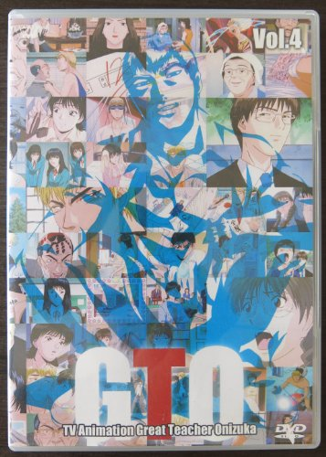 TV���˥᡼����� GTO Vol.4 [DVD]