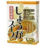 高知県産 しょうがスープ 5g*6袋入