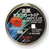 キザクラ(kizakura) ライン 全層セミフロート SP-IMPULSE 150m 1.5号