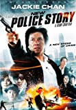 51TvkMkBJ5L. SL160  New Police Story