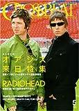 CROSSBEAT (クロスビート) 2009年 05月号 [雑誌]