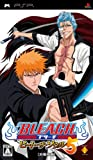 Bleach: Heat the Soul 5 [Japan Import]