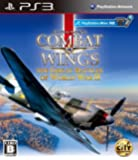 Combat Wings: The Great Battles of WWII [Japan Import]