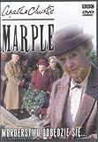 Murder Is Announced, A (1985) [DVD]