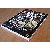 Grand Theft Auto: San Andreas Lösungsbuch