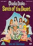 Sands of the Desert [DVD]