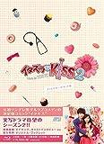 �C�^�Y����Kiss2�`Love in TOKYO<�f�B���N�^�[�Y�E�J�b�g��>Blu-ray BOX1[OPSB-S093][Blu-ray/�u���[���C]