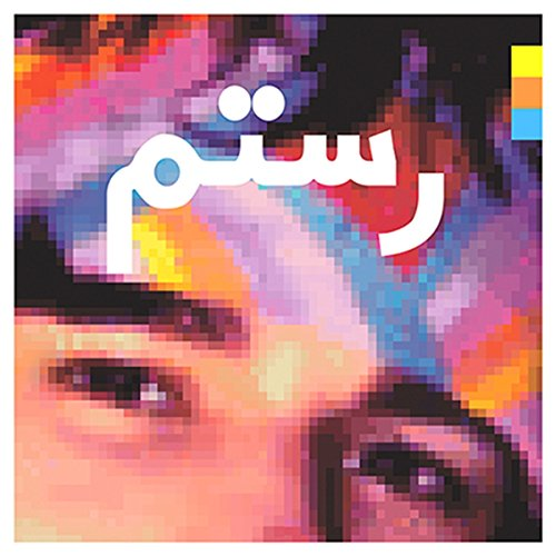 Audio CD : Half-Light [+Peso($32.00 c/100gr)] (US.AZ.12.59-0-B072NFZVBQ.387)