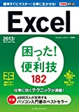 51TwH2MddcL. SL160  【ネタ】Excel操作で開発する