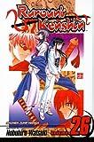 Rurouni Kenshin, Volume 26 (Rurouni Kenshin (Prebound)) (1417785012) by Watsuki, Nobuhiro